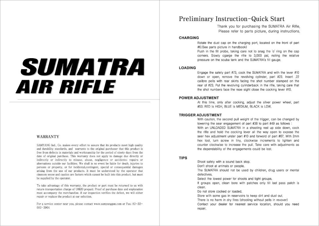 수마트라02.jpg