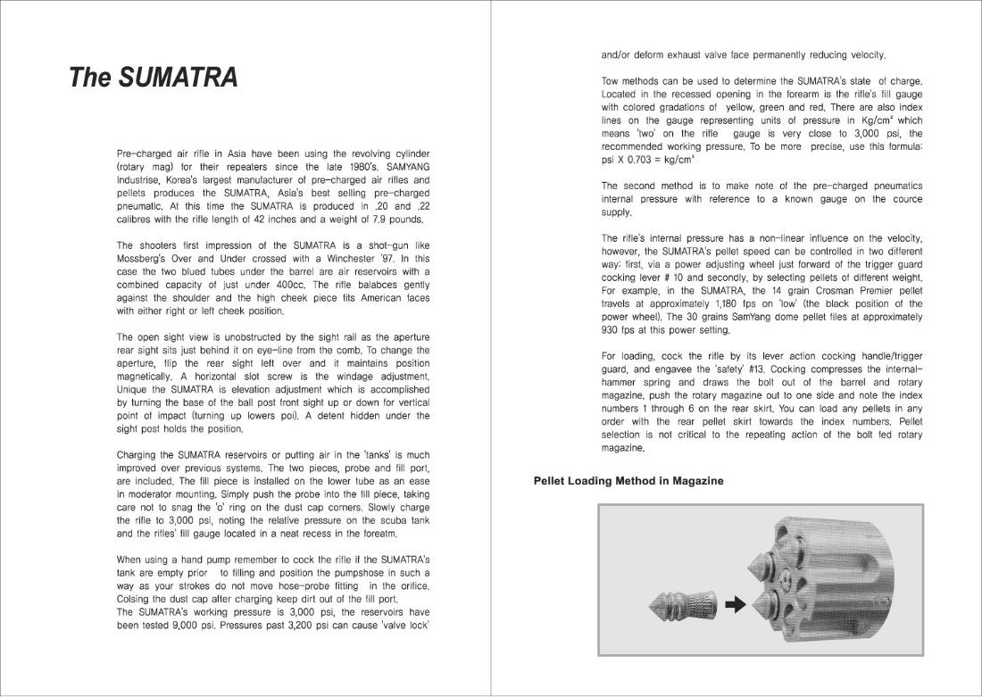 수마트라03.jpg