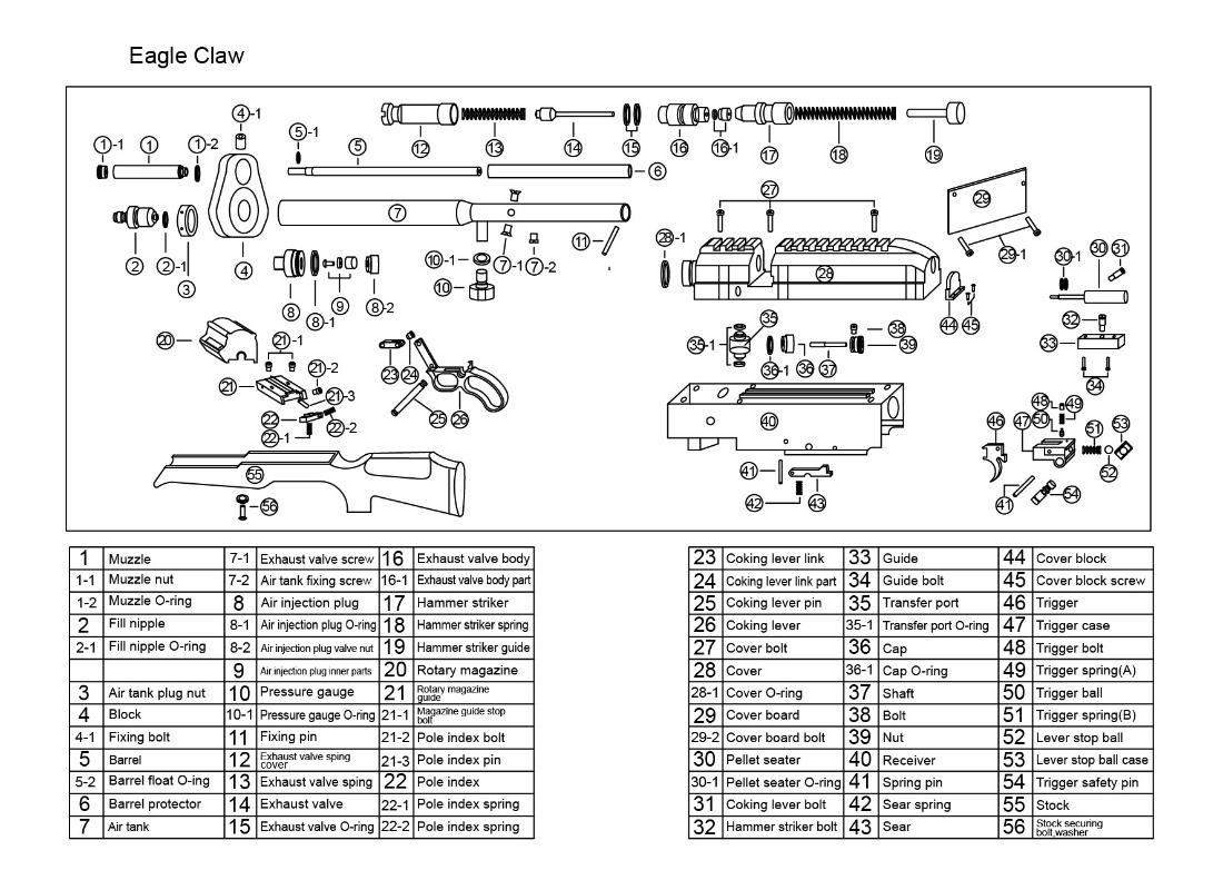 삼양산업-이글크로우-01 (1).jpg
